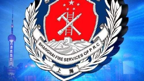 办公室装修消防报批流程