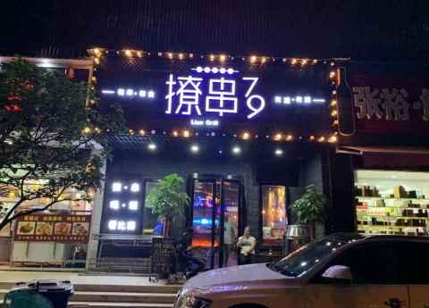 【网红烧烤店撩串79】高恒装饰全力打造