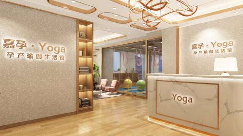 【嘉孕 Yogs】孕产瑜伽馆装修